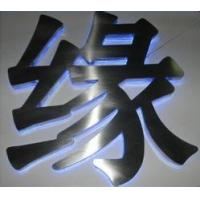 Quality LED Backlit Stainless Steel Signage Letters , Lighted Outdoor Signs For Business for sale
