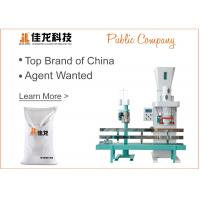Quality High Speed Flour Packing Machine For Granule And Sugar Packaging for sale