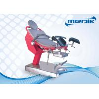 Quality Comfortable Medical Gynecological Chair For Examine Pregnant Woman for sale