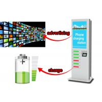 Quality Commercial Advertising Cell Phone Charging Station Kiosk, 42 Inch LCD Screen Digital Signage for sale