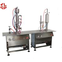 Buy cheap Semi-Automatic Bag On Valve Aerosol Filling Machines for Avene Cosmetic Sprays from wholesalers