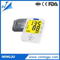 Ultra-thin design digital upper arm blood pressure monitor with 3 color backlight LCD
