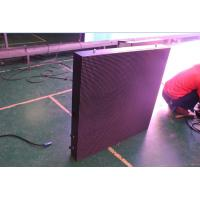 Buy cheap DIP SMD P10 Outdoor Led Module , Front Service Led Screen Module Fixed Installtion from wholesalers