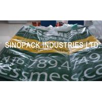 China Four panel BOPP laminated bags with cross corner loops , Polypropylene Jumbo Bags on sale