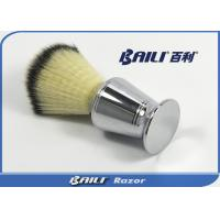 Quality Professional Metal Handle Beard Brush With Synthetic Hair Not Real Badger Material for sale