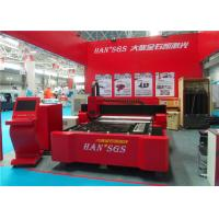 Quality 2 Years Warranty Metal Laser Cutting Machine CNC fiber laser for Aluminium and Brass for sale