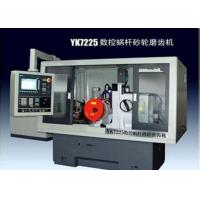 Quality Cylindrical Helical Gear Grinding Machine, Automatic Grinding Trimming Function for sale