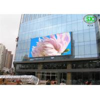 Flexible HD Outdoor Full Color LED Display P10 1R1G1B with 8000brightness