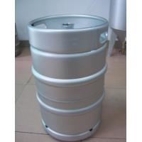 Quality DIN beer keg 50L for brewing use , with micro matic spear for sale