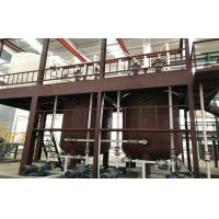 China Acid Neutralizer System, Compact Appearance Perfectly Neutralize Acid Gas on sale