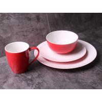 Quality new bone china red coloured glaze dinner set 16 pcs with gif box/dinner plate/bowl/mug for sale