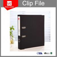Buy cheap China factory provide promotional customized print a4 file folder lever arch file product