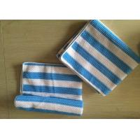 Buy cheap Solid Custom Microfiber Cleaning Cloth For Home Kitchen with white and blue stripe product