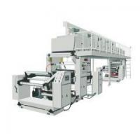 Quality Laminating Machines (4) Dry Method Laminating Machine - GW600-1200G for sale