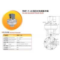 Quality Dust Collector Valves for sale