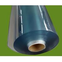 Quality Common PVC Strip Curtain PVC Sheet for sale