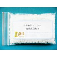 Quality Wax CC0202 Refined Chinese insect waxⅡ for sale