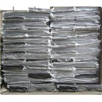 Buy cheap EPDM reclaimed rubber from wholesalers