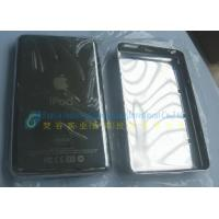 Buy cheap Video 80gb Back Cover Details product