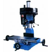 Buy cheap MILLING AND DRILLING MACHINE ZAY7032 from wholesalers