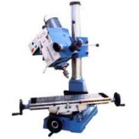 Buy cheap MILLING AND DRILLING MACHINE ZAY7032GH from wholesalers