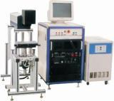 Quality Laser Marking Machine for sale
