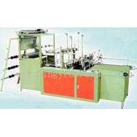 Double-layer Bag Making Machine