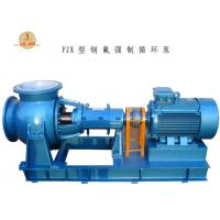 Quality Forced circulation pump for sale