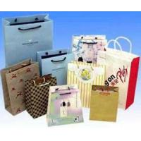 Buy cheap Box from wholesalers