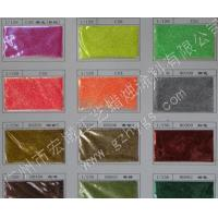 Quality Glitter for sale