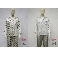 China Night-suit for Men on sale