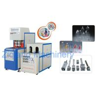 Quality ZQ22-III,IV PET Blow Molder for sale