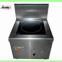 China Commercial induction cooker/stove/burner on sale
