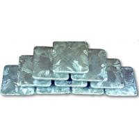 Quality -Antimony for sale