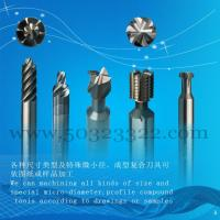 T type step end mill