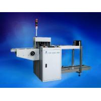 Quality SULD-SeriesAutomaticUnloader for sale