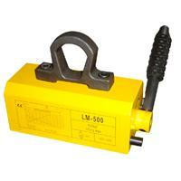 Lifting Magnet with Release Arm - LM-A