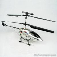 Quality rh-3001G3CH helicopter - ALLOY MAX3, with aluminum fuselage with gyro for sale