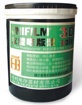 Buy Photographic Emulsion at wholesale prices