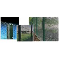 Buy cheap 358 Security Fencing product