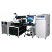 Buy cheap Laser Machine AHL-W400 from wholesalers