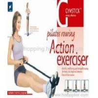 Buy cheap ACTION EXERCISER from wholesalers