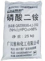 Quality Diammonium hydrogen phosphate for sale