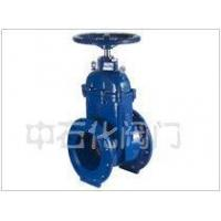 Quality The elastic seat seals the partial tap valve for sale