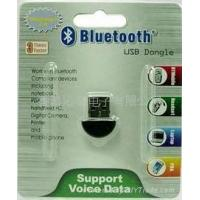 Buy cheap Mini bluetooth Dongle paypal is accepted product