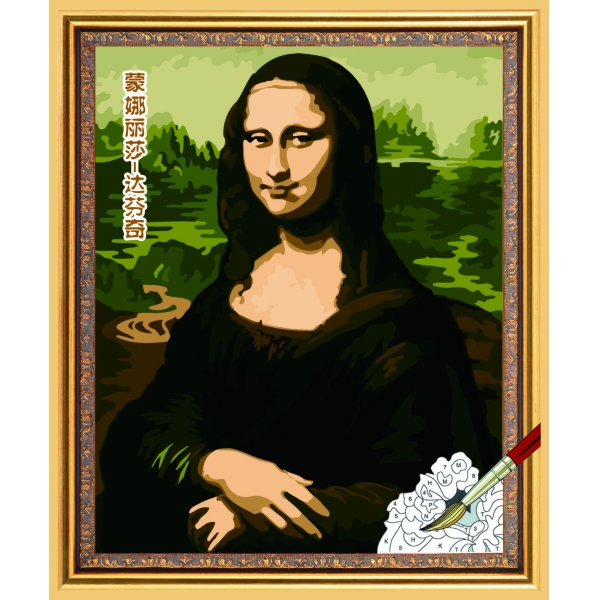 Paint-by-numbers Mona Lisa of paint-by-frank
