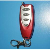 Buy cheap Beautiful 4-button remote control KL200-4 product