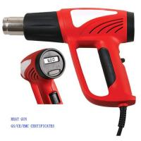 Quality heat gun for sale