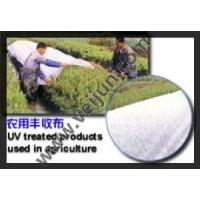 Quality Old resisting pp spun-bond Non-woven for sale