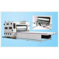 Quality SYK 8050 Series of Multi-color Printing Separate Cutting & Creasing Machine for sale